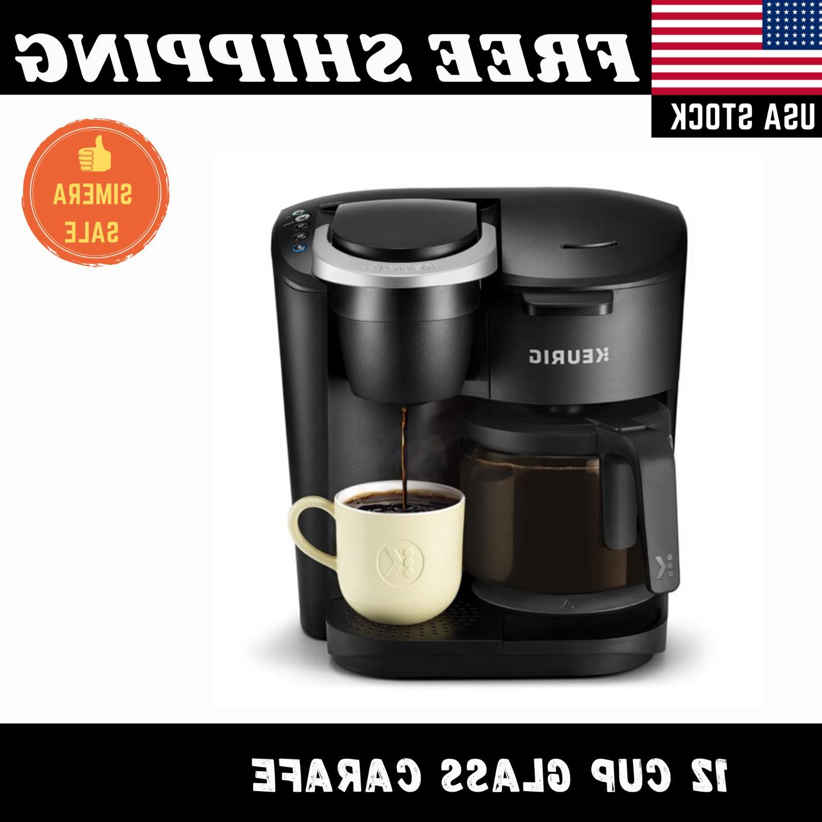 coffee maker brewer machine 12 cup single